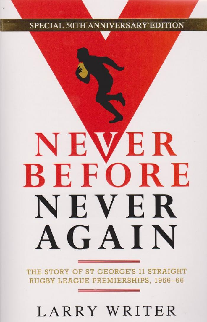 NeverBefore NeverAgain 600x932